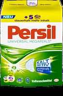 Persil Universal Megaperls, 20 Wl - Стиральный порошок в гранулах универсальный, 20 стирок