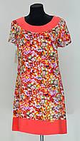 Цветочное платье с коралловой окантовкой