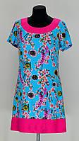 Красивое платье с сакурой на голубом фоне