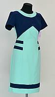 Классическое платье оригинального дизайна