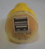 Автомобильное USB зарядное устройство 2 АДС-С3