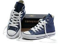 """Кеды Converse All Star Высокие """"Синие"""""""