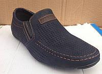 Мужские летние туфли SL 1663