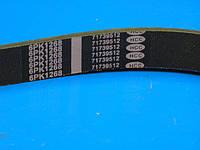 Ремень генератора и кондиционера Chery Amulet  A15 (Чери Амулет), A11-3701315BA