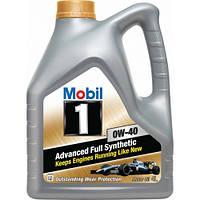 Моторное масло синтетическое MOBIL1  ADVANCED FUEL ECONOMY 0W-20  бензиновых и дизельных двигателей MB0W40M1