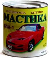 Мастика Черновцы БПМ-1 2кг