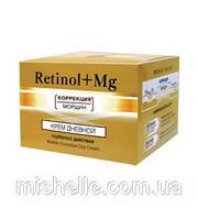 ВІТЭКС Retinol+Mg КРЕМ дневной глубокого действия (Ретинол+Магний)