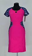 Платье женское с гипюровой вставкой