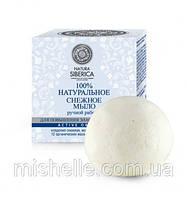 Natura Siberica Снежное мыло ручной работы Для придания эластичности кожи (Натура Сиберика)