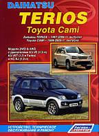 Книга Daihatsu Terios 1997-2006 Руководство по техобслуживанию и ремонту, инструкция по эксплуатации