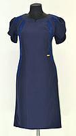 Синие платье с модным рукавом