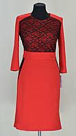 Ультра модное приталенное платье