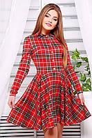 Летние платья в пол | платье Рамона2 д/р