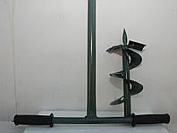 Ручной земляной бур 110 мм шнековый и удлиняемый