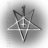 Кулон STN27 - Пентаграмма с крестом
