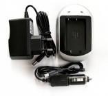 Зарядное устройство для фотоаппарата Samsung SLB-1137D Extradigital Black (DV00DV2244)