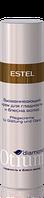 Выравнивающий крем для гладкости и блеска волос OTIUM Diamond 100 мл