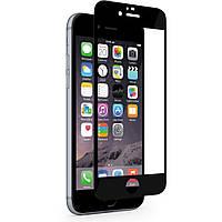 Защитная пленка Apple iPhone 5/5S iVisor XT Черная Moshi (99MO020921)