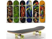 Скейт для детей и подростков MS 0321-1, 78,5*20см, колеса ПУ, дека деревянная семислойная