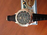 Часы механические Patek Philippe Sky Moon Чёрные
