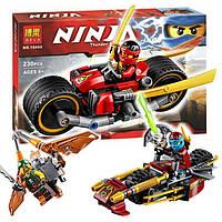 """Конструктор Ниндзя го """"Погоня на мотоциклах"""" Bela 10444 (аналог LEGO Ninjago 70600)"""