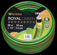 Шланг для полива Royal Green 1\2 30м