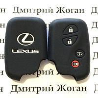 Чехол (силиконовый) для смарт ключа LEXUS (Лексус)