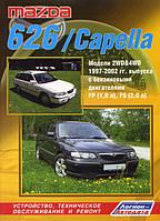 Книга Mazda 626 / Capella 1997-2002 Руководство по ремонту инструкция по эксплуатации техобслуживание авто