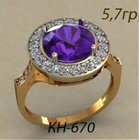 Женское золотое кольцо 585 * в виде круга с камнем по середине