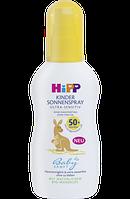 Hipp Babysanft Sonnenspray Ultra - Sensitiv LSF 50+, 150 ml - Детский солнцезащитный спрей фактор 50+, 150 мл