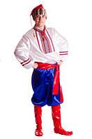 Украинский казак мужской национальный костюм