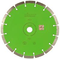 Круг алмазный отрезной по камню, сегментный 1A1RSS/C3-H 300x3,2/2,2x10x25,4-22 Premier Active DISTAR