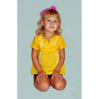 Блуза детская с вышивкой