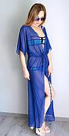 Платье туника в пол Кира синее , пляжное парео