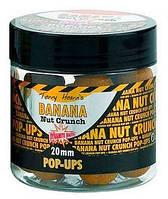 Бойлы 15 mm Banana Crunch  Pop-Ups Dynamite Baits