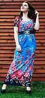 Платье в пол со складками на поясе