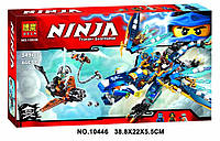 Конструктор Ninja Bela 10446 Дракон Джея (аналог LEGO Ninjago 70602)