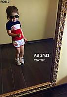 Детский спортивный костюм 1-6 лет