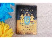 Популярная обложка на паспорт Украина Україна