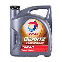 Масло моторное Peugeot Renault Citroen TOTAL QUARTZ 9000 Energy 5W-40 5 L.