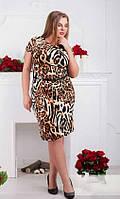 Стильное женское платье по колено прилегающего силуэта с леопардовым принтом рукав короткий масло батал