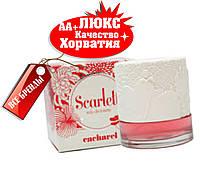 Cacharel Scarlett Люкс качество АА+++ Кашарель Скарлет