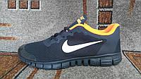 Мужские беговые кроссовки Nike free run 3.0 синие с желтым для зала бега фитнеса и летних прогулок