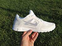 Кроссовки Nike Free 5.0 (Найк Фри 5.0)