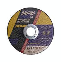 Круг абразивный отрезной по металлу 115*1,2*22 DNIPRO DZS