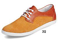 Туфли спортивные мужские летние из натурального нубука МИДА рыжие.
