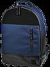 Темно-синий рюкзак Basic NEW  на 18 л GUD 808