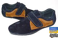 Детские замшевые летние туфли. 33р