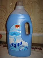 Кондиционер-ополаскиватель для стирки SOFT Aqua 4л