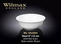 Салатник фарфор 15 см Wilmax